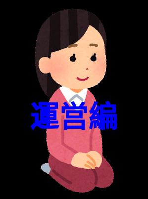 【運営編】セイザ(sei☆za)1月19日旗揚げ戦の格闘技を観戦した感想