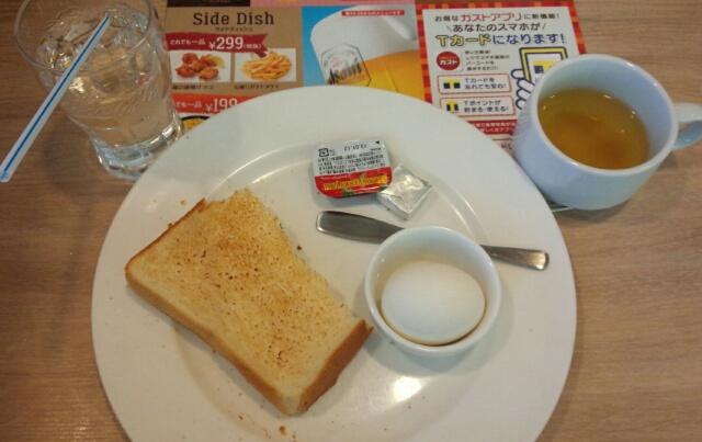 【ガスト】モーニングメニュー トースト&ゆで卵セット 299円