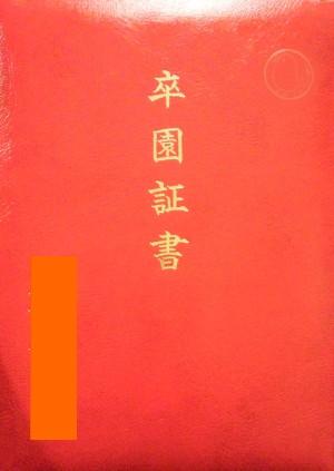 【2017年3月】長男【卒園式】