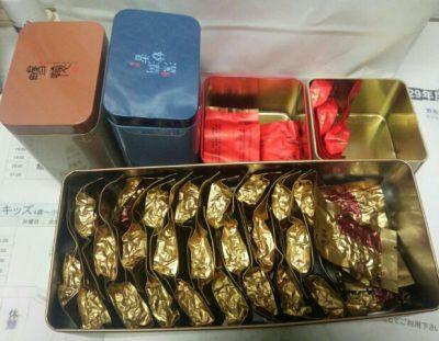 BNDIさんからのお土産「中国茶(ちゃ〜)」頂きました。