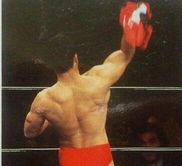 第 62 戦目(リングス7戦目) 田村潔司vs山本宜久 1996年12月21日福岡国際センター メガバトルトーナメント1996準決勝