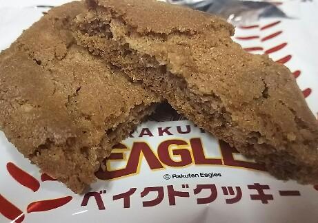 ONEさん仙台お土産「楽天イーグルス ベイクドクッキー」