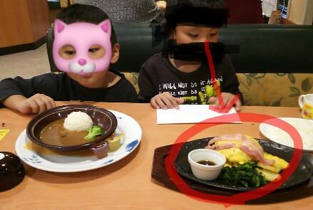 【2018年11月】プール(父→長男・個人レッスン)⇒おもちゃ⇒デニーズ