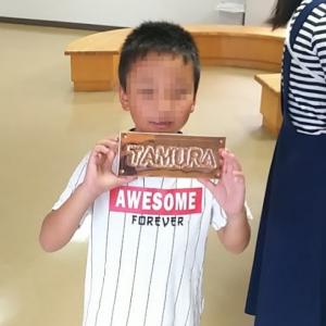 【2019年7月長男】夏休み親子工作教室