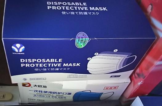【品薄状態の中】INOK君「マスク」差し入れ  20200429